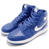 Nike Air Jordan 1 Retro High OG GS Hyper Roya 藍 白 皮革 喬丹1代 女鞋 大童鞋【PUMP306】 575441-401
