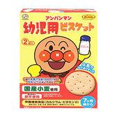 FUJIYA 麵包超人造型餅乾84g[衛立兒生活館]