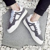 休閒鞋 男鞋夏季潮鞋新款板鞋男韓版潮流運動休閒鞋社會ulzzang鞋子 唯伊時尚