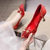 龍鳳扣紅色婚鞋女2020新款春季百搭新娘鞋結婚尖頭高跟鞋細跟單鞋 黛尼時尚精品