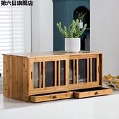 簡約現代蔬菜櫃實木餐邊櫃日式小碗櫥碗櫃廚房收納櫃透氣窗 新品全館85折 YTL
