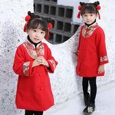 女童拜年服漢服冬女中國風加厚小孩棉衣過年拜年服喜慶寶寶新年唐裝棉襖 QG17522『優童屋』