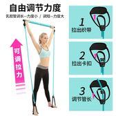 健身彈力繩健身運動器材家用瑜伽多功能拉力器肚子女擴胸器彈力繩 伊蒂斯女裝