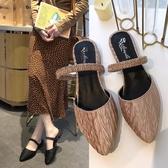 涼鞋女仙女風 新款 夏季 百搭學生平底尖頭包頭晚晚風粗跟半拖鞋 超值價