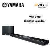 YAMAHA 山葉 YSP-2700 單件式劇院喇叭組【公司貨保固】