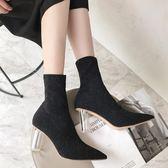 水晶跟襪子靴尖頭短筒靴女秋冬季2018新款韓版高跟鞋透明跟彈力靴