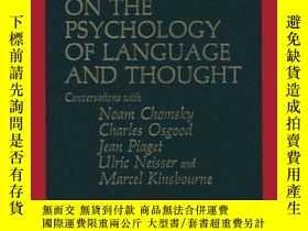 二手書博民逛書店Dialogues罕見On The Psychology Of Language And ThoughtY25