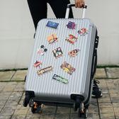 拉桿箱萬向輪24寸行李箱男旅行箱女登機箱20學生密碼箱26韓版箱子 挪威森林