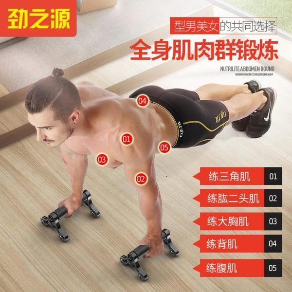 三合一俯臥撐支架鍛煉腹肌健身器材家用腹肌輪健腹輪男女健身器材