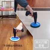電動清潔馬桶刷子臉盆浴缸室玻璃地板瓷磚輪轂胎腳墊 樂活生活館