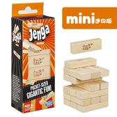 孩之寶Hasbro 兒童益智玩具Jenga 層層疊迷你版 C0693