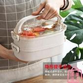 多格便當盒保溫飯盒可愛便攜分格雙層餐盒隔熱【匯美優品】