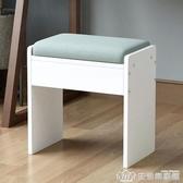 網紅凳子家用臥室小沙發現代簡約懶人可愛臥室實木梳妝台化妝椅子 NMS生活樂事館