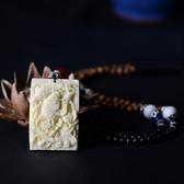 毛衣鍊 民族風瑪瑙-貝殼牌生日母親節禮物女項鍊73hf81【時尚巴黎】