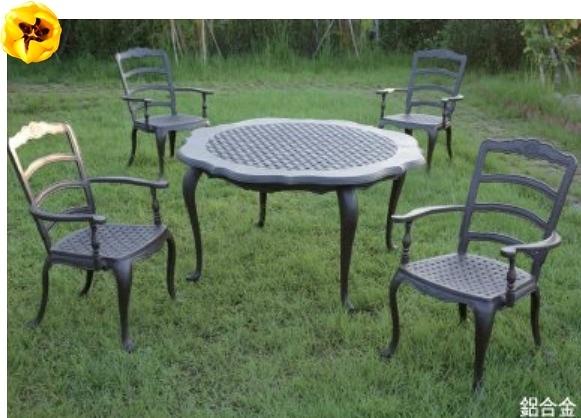【南洋風休閒傢俱】戶外休閒桌椅系列-法蘭西扶手桌椅組  戶外休閒餐桌椅組 適餐廳 (#354 #354C)