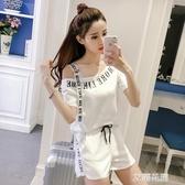 2020夏季新款時尚套裝韓版寬鬆休閒小心機漏肩上衣闊腿短褲兩件套『艾麗花園』