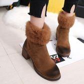 中筒雪靴-時尚氣質保暖仿兔毛女高跟靴子3色73kg78[巴黎精品]