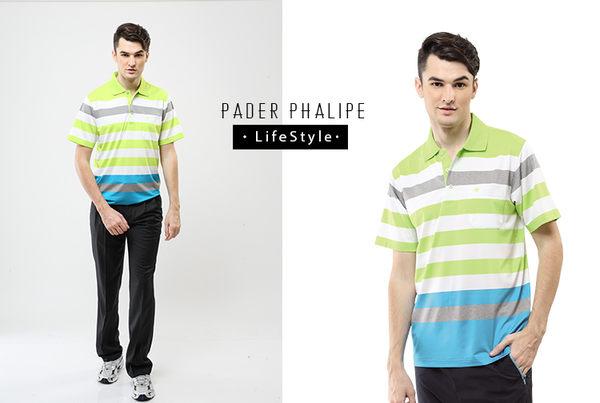 【PADER PHALIPE】彈力條紋POLO衫-綠/灰/藍《中性版3400 & 女版3401》
