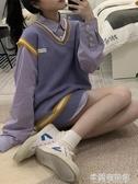 針織馬甲 秋季新款韓版拼色外穿背心V領條紋無袖上衣寬松針織馬甲女 米蘭潮鞋館