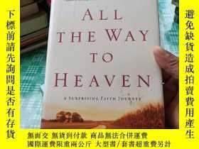 二手書博民逛書店All罕見the way to heavenY369690 Sherrill Fleming H. Revel