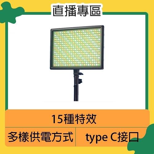 NANGUANG 南冠/南光 MixPad II 27C LED燈 平板燈 直播 (公司貨) 直播 遠距教學 視訊