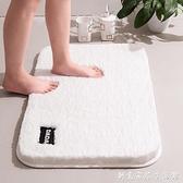 浴室門口地墊衛生間廁所地毯吸水速干門墊腳踏墊進門家用防滑地巾 創意家居生活館