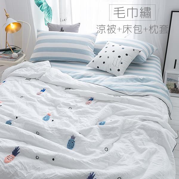 韓式可水洗毛巾繡-床包涼被4件組-波蘿【BUNNY LIFE 邦妮生活館】