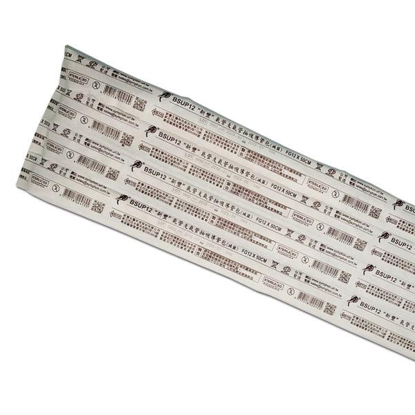 【新豐】(台灣製) 抽痰包/抽痰管/吸痰包(附手套) - 12FR / FG12x50cm 100包入/袋