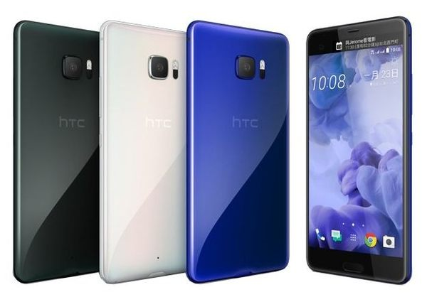 福利品 展示機 HTC  U Ultra  U1U 4G/64G 5.7吋 3D曲面水漾玻璃 4G+3G雙卡雙待 狀況佳 藍色 /限量優惠