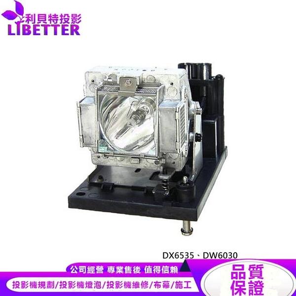 VIVITEK 5811100818-S 原廠投影機燈泡 For DX6535、DW6030
