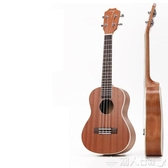 Tom尤克里里ukulele23寸初學者成人學生兒童小吉他TUC200BLX 夏季新品