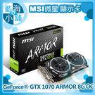 MSI 微星 GeForce® GTX ...