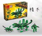 兒童玩具恐龍拼裝積木智益智力拼插侏羅紀模型男孩禮物【現+預購】