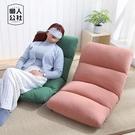 懶人公社懶人沙發榻榻米單人宿舍床上電腦椅可折疊日式簡約靠背椅 YDL