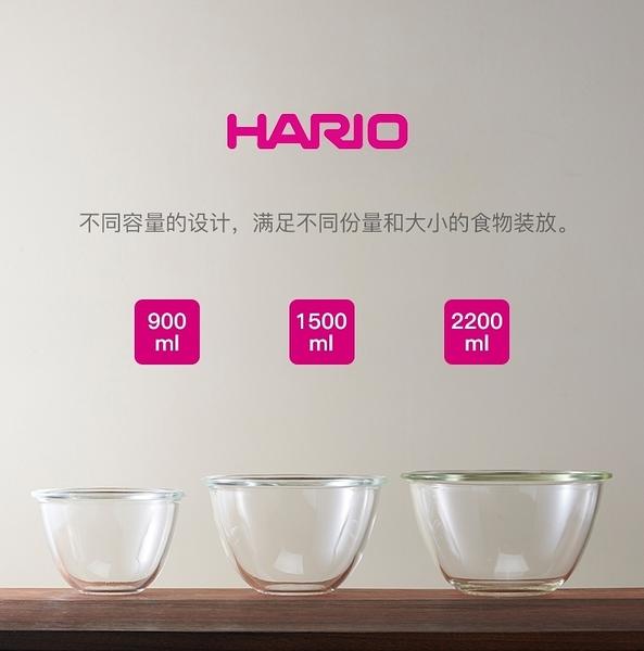 HARIO Range ware耐熱攪拌碗 900ml 1500ml 2200ml 調理碗