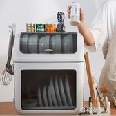 放碗筷收納盒廚房瀝水碗架碗碟箱帶蓋碗柜塑料餐具廚具家用置物架PH4500【棉花糖伊人】