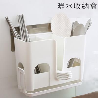 3格多功能加高瀝水收納盒-無痕貼式 廚房 衛浴《Life Beauty》