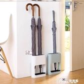 雨傘架-專用放傘桶家用裝傘架一對固定免安裝多功能門口便攜收納落地式