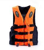 專業救生衣便攜式浮潛裝備兒童小孩游泳背心成人漂流浮力船用馬甲