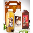 大水缸(綜合)養生茶湯3罐免運組...