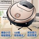 【日立HITACHI】日本原裝。迷你丸吸塵機器人minimaru。香檳金 RV-DX1TN