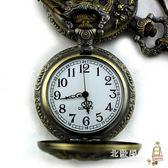 十二生肖懷錶復古翻蓋男女款學生掛錶老上海項鍊石英錶全館滿千88折