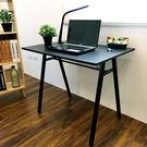 電腦桌 辦公桌 書桌【DCA010】環保...