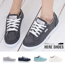 [Here Shoes]MIT台灣製素面校園百搭帆布鞋經典休閒鞋─AJ1568