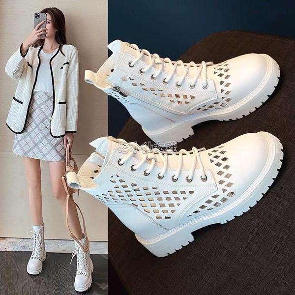 內增高鏤空馬丁靴女2021新款春秋單靴夏季薄款透氣百搭網紗短靴涼 快速出貨 快速出貨
