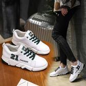 韓版時尚運動鞋繫帶平底鞋學生綁帶休閒鞋女鞋簡約