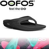 【OOFOS 美國 女 夾腳舒壓健康拖鞋《黑》】W1000-BL/紓壓拖鞋/氣墊鞋/拖鞋/懶人拖/人字拖/涼鞋