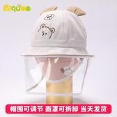 防飛沫帽子男女寶寶新生兒童幼嬰兒春防疫帽面罩防護帽遮臉 街頭布衣