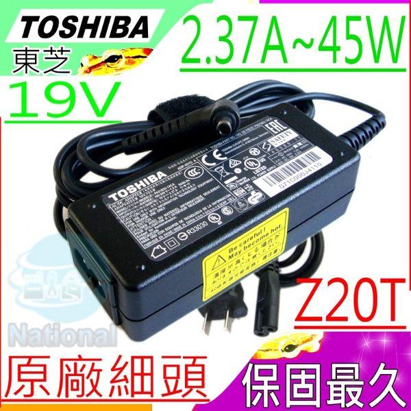 TOSHIBA  19V,2.37A 變壓器(原廠細頭)- 45W,U920T,WT310,Z10T,Z15T,Z20T,P30W,P35W,NB15t,W35t,W35DT,P25W