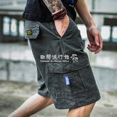 工裝褲男潮牌寬鬆多口袋褲子休閒學生五分褲男士短褲沙灘中褲  『歐韓流行館』